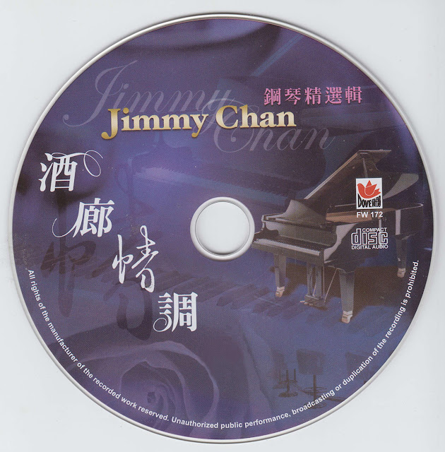 Jimmy%2BChan%2B-%2BPiano%2BCollection%2B