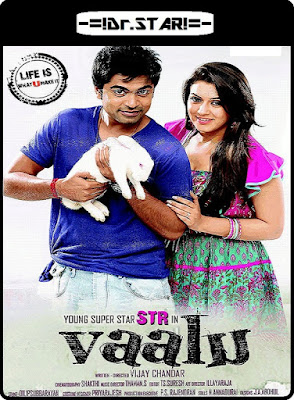 Vaalu 2015 Hindi Dual Audio HDRip 480p 500mb world4ufree.ws south indian movie Vaalu 2015 hindi dubbed dual audio Vaalu 2015 hindi tamil languages world4ufree.ws 480p 300nb 450mb 400mb brrip compressed small size 300mb free download or watch online at world4ufree.ws
