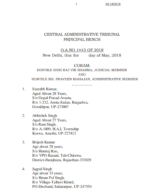 CAT Judgement confirmed BE/BTech allowed for SSC IMD 2017