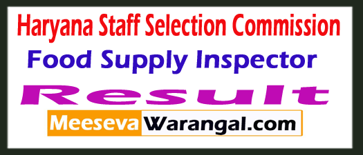 HSSC Food Supply Inspector Result 2017