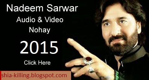 Nadeem sarwar Noha 2015 volume alwida alwida - Shia Live Media
