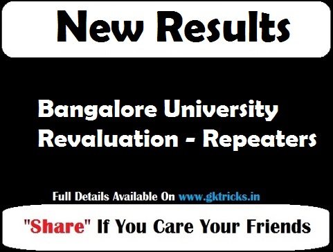 Bangalore University Revaluation - Repeaters