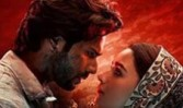 Arijit Singh and Neeti Mohan new title Song First Class Best Hindi film Kalank