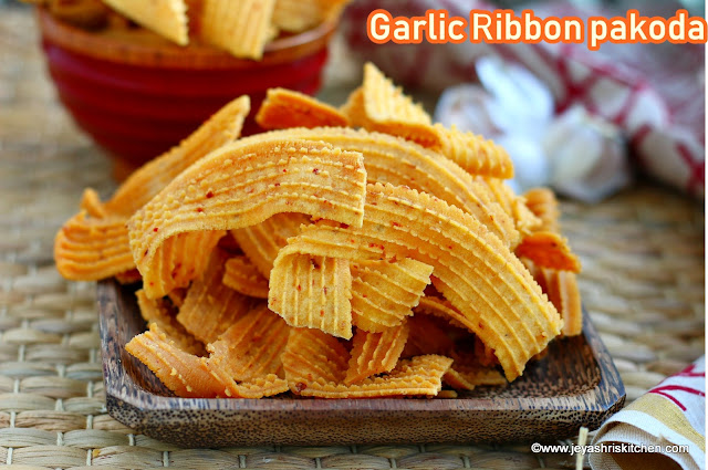 Garlic ribbon pakoda