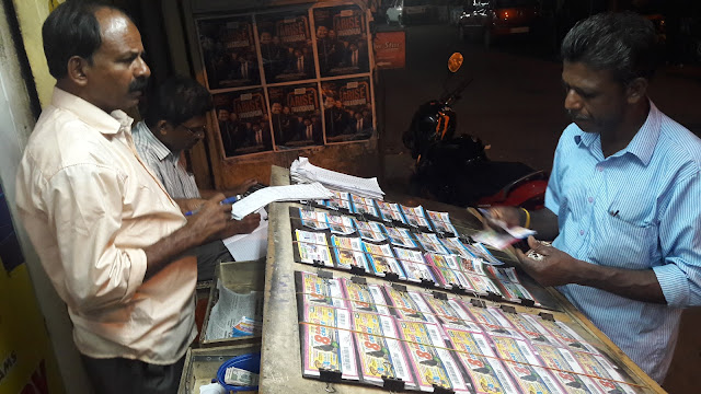 Selling Thiruvonam bumper 2016