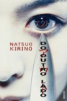 Literatura Japonesa - Natsuo Kirino