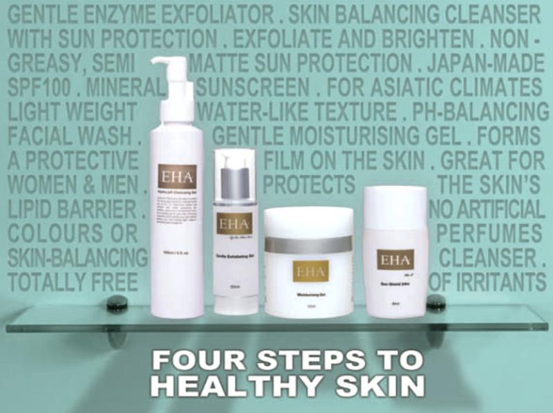 singapore aesthetic clinic eha skincare products promo code
