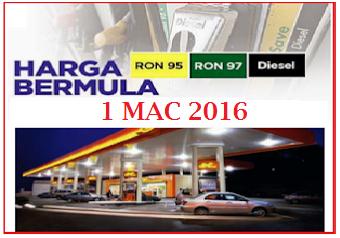 harga terkini minyak petrol dan diesel mac 2016