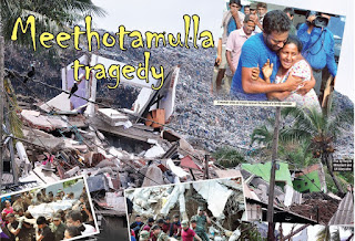 Meethotamulla Disaster