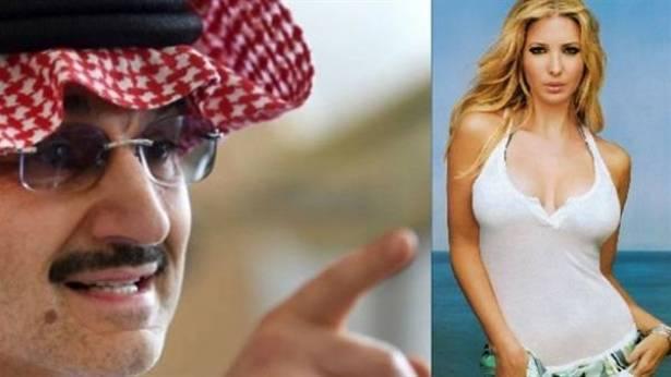 الوليد بن طلال يكشف سر علاقته بابنة دونالد ترامب !