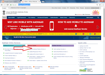 how to change  mobile number address date of birth in Aadhar card