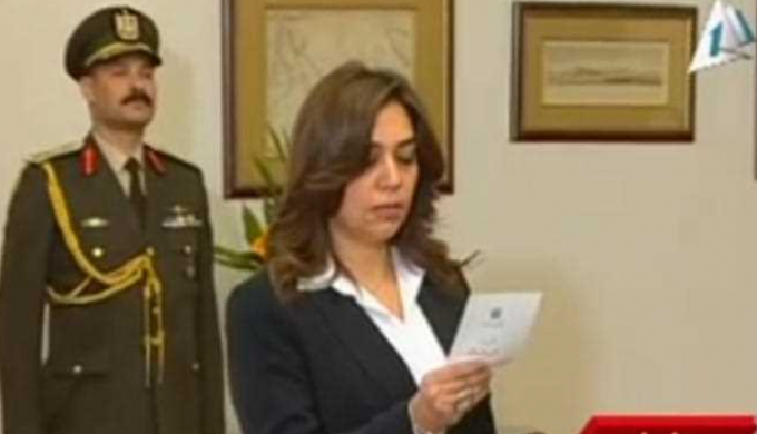 Egypt Appoints First-Ever Christian Woman As Governor