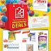 عروض مارس هايبر ماركت عمان Mars Hypermarket Offer حتى 31 أكتوبر