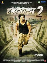 Watch Commando 2 (2017) DVDScr Telugu Full Movie Watch Online Free Download