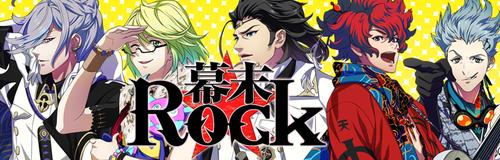 Bakumatsu.Rock