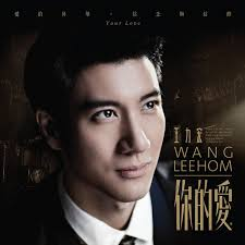 Wang Lee Hom 王力宏 Qin Ai De 親愛的 Dearest Mandarin Pinyin Lyrics