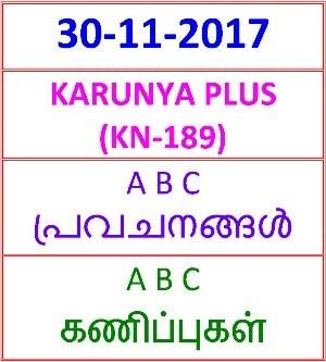 30-11- 2017 ABC Predictions KARUNYA PLUS  (KN-189)