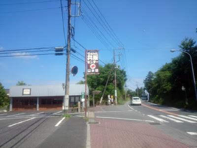 笠間焼共販センター出入口と国道355号線