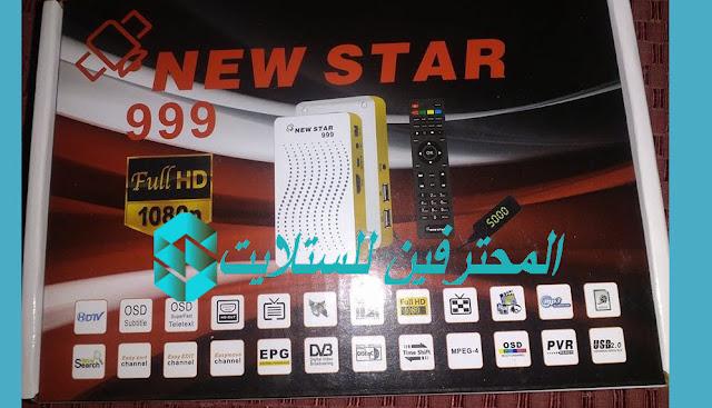 فلاشة نيو ستار NEW STAR  999  الابيض