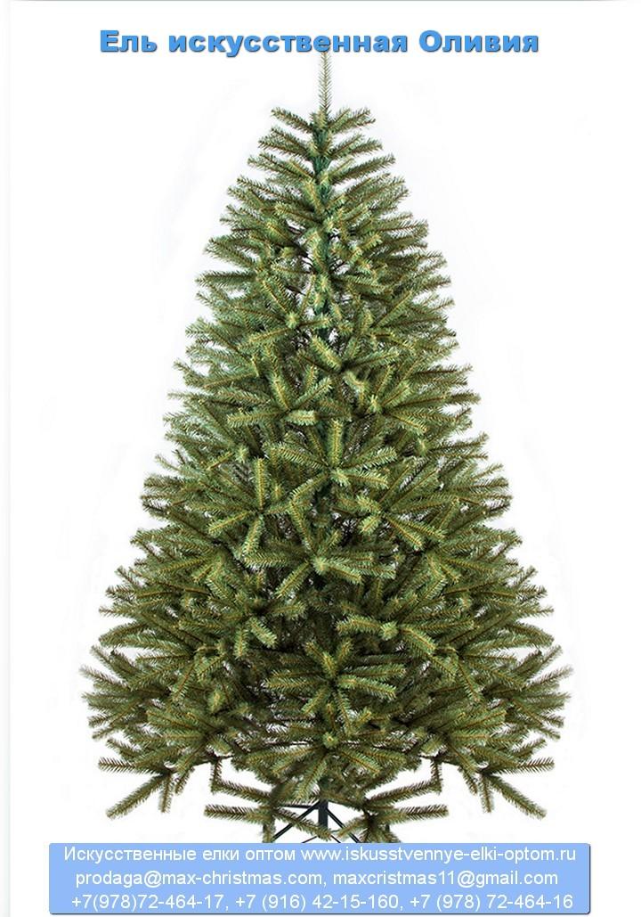 Купить елку искусственную +в интернет магазине недорого