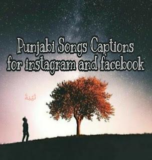 instagram Caption in punjabi