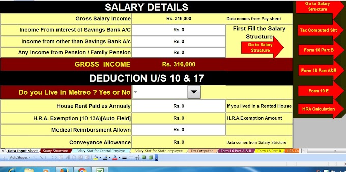 Download All in One TDS on Salary for Central and State Employees for Income tax calculator 2017-18 With  Know your Income Tax Slabs, Rates and Rebates post-Union Budget 2017