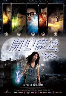 Magic To Win 5 พลังมหัศจรรย์เหนือโลก (2011)