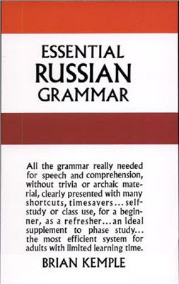 Download free ebook Essential Russian Grammar pdf