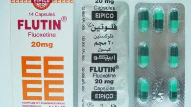 سعر ودواعى إستعمال فلوتين Flutin كبسولات لعلاج القلق