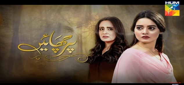 Parchayee Episode 8 HUM TV Drama