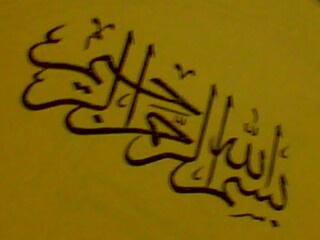 Pengertian Nilai-Nilai Pendidikan Islam