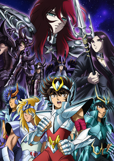 SAINT HADES VF ELYSION SEIYA TÉLÉCHARGER