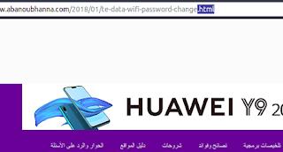 امتداد صفحة الويب بلغة html لتنسيق وتخطيط الصفحات