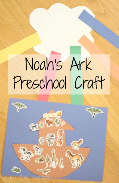 Sweet Noah's Ark Craft for Preschoolers with plenty of fine motor skills practice-- scissor skills, manipulating stickers, and using a glue stick.