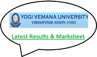 Yogi Vemana University Results 2020