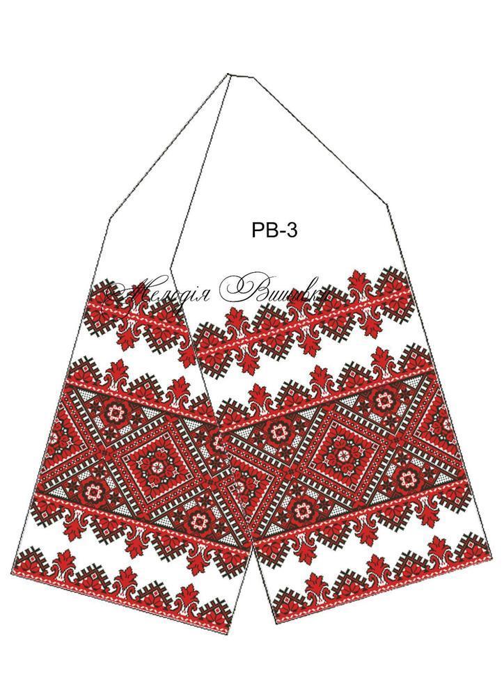 Вишиванка - Інтернет-магазин вишиванок  Весільні рушники 119aac342f924