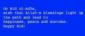 Happy eid al adha 2018 wishes greetings and messages of eid al happy eid al adha 2018 wishes greetings and messages of eid m4hsunfo