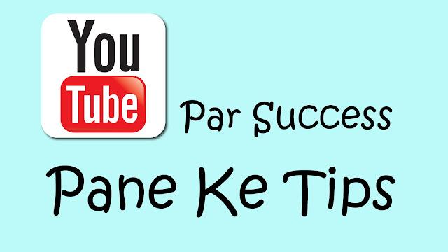 Youtube Sucess Tricks