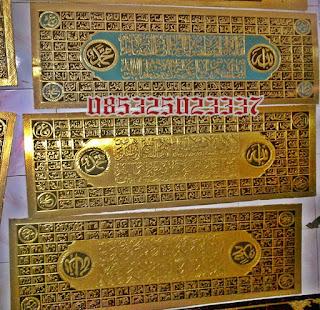 sunaryo kaligrafi jepara kuningan dan perak