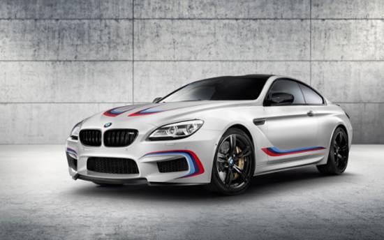 2019 BMW 6 Series Gran Coupe Price Rumors