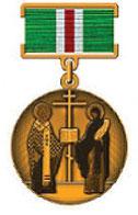 награды, медали, литература