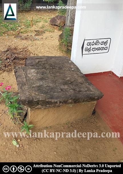 A flower altar, Delgamuwa Viharaya