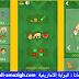 للتحميل مجانا : تطبيق Awal inu amzwaru  للهواتف الذكية لتعلم أساسيات اللغة الامازيغية