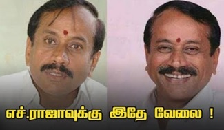H.Raja Controvery: After Lenin, Periyar statue will be taken down!
