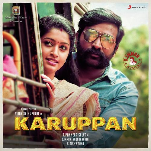 Marumalarchi Tamil Full Movie Free Download