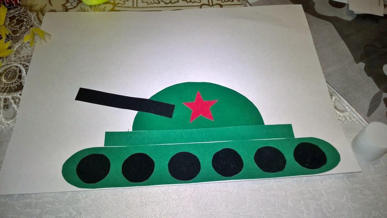 Шаблон танка для открытки аппликация 2 младшая группа, спасибо открытки смс