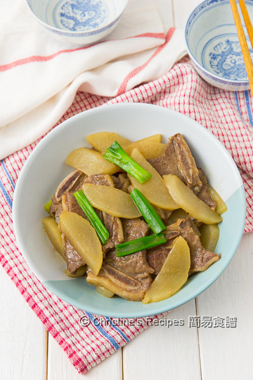 白蘿蔔炆牛仔骨 Beef Short Ribs with Radish03