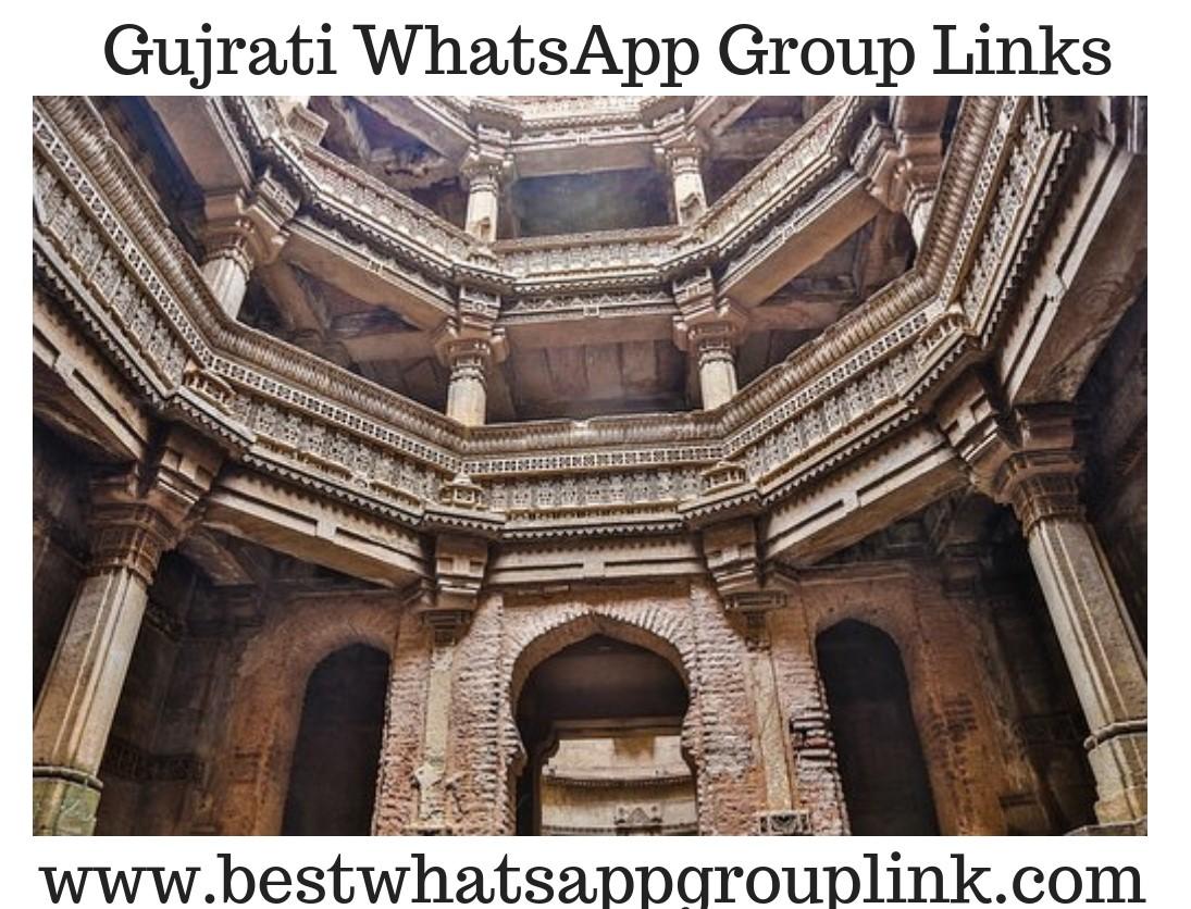Gujrati WhatsApp Group Link | 300+ Gujrati WhatsApp Group Link