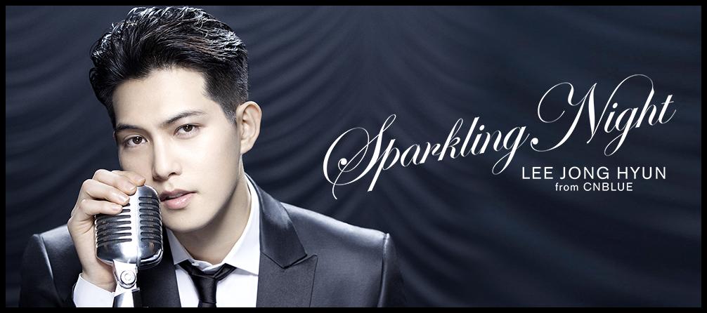Lee Jonghyun News: CNBlue's Jonghyun To Release Solo Album And Hold Concert