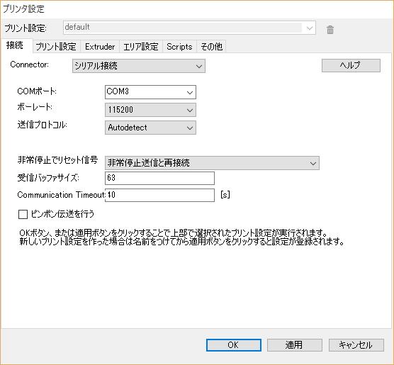 5.ソフトウェア操作 マニュアル